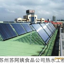 吴江太阳能