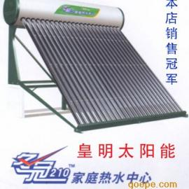 吴江皇明太阳能
