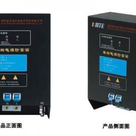 配电房电源防雷箱贵州配电柜单相电源防雷箱电信配电站防雷箱