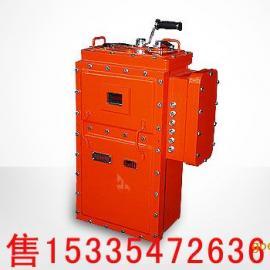 矿用蓄电池电机车用隔爆型斩波器
