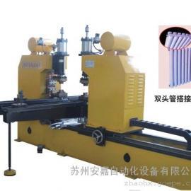 钢质散热器闪光对焊机