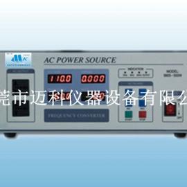 JJ98DD053A程控变频电源(热卖型)