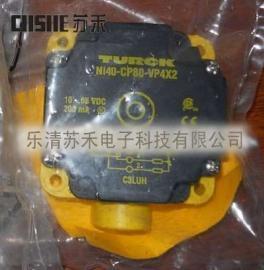BI40-CP80-VP4X2图尔克接近开关