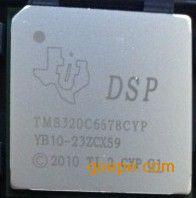 TMS320C6678CYPA 扩展工业级 西安原装现货