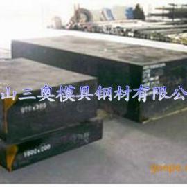 S136模具钢