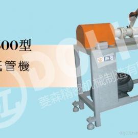 东菱DL-500S切纸管机 切合机 切台机