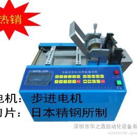 电脑排线全自动微电脑切管机HZX-100 生产厂家