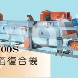 东菱DL DRY-700S展翅铝箔贴合机 矮柜型贴合机