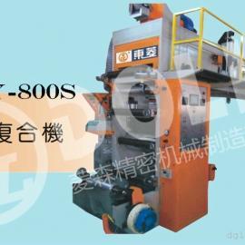 东菱DL DRY-800S干式铝塑复合机 干式贴合机