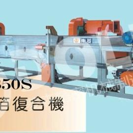 东菱DL DRY-850S展翅铝箔贴合机 矮柜型贴合机