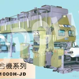 东菱DL DRY-1000H豪华型干式铝塑复合机系列