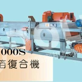 东菱DL DRY-1000S展翅铝箔贴合机 矮柜型贴合机