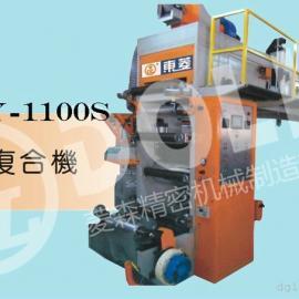 东菱DL DRY-1100S干式铝塑复合机 干式贴合机
