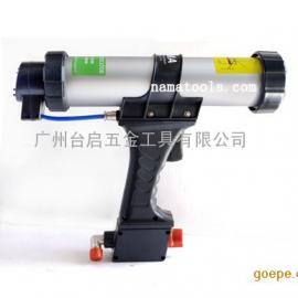 气动胶枪 MA-310V 风动玻璃胶枪,硅胶枪,打胶枪
