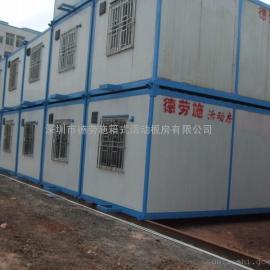 深圳市南澳镇集装箱活动房