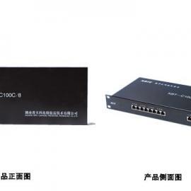 集中式网络防雷箱集中式计算机网络防雷器贵州网络信号防雷器