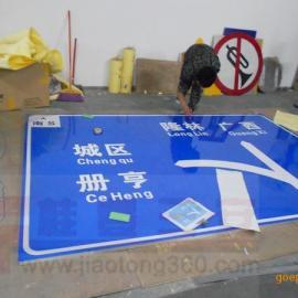 岳阳道路交通标志牌/湖南常德交通指示牌桂丰三安专业生产