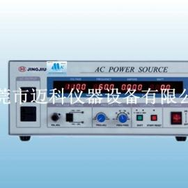 JJ98DD053B程控变频电源(热卖型)