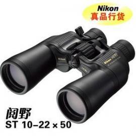 NIKON尼康变倍望远镜阅野ST10-22x50CF