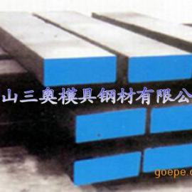 供应718模具钢材批发,零售宝钢718H模具钢材
