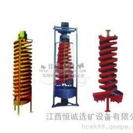 实验螺旋溜槽,小型选矿溜槽,实验溜槽最新报价