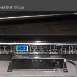 湖南水处理-一体化紫外线消毒器