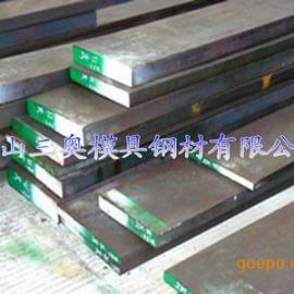 供应宝钢五厂4Cr13不锈模具钢材