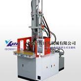 立式注塑机厂家|宁波立式注塑机