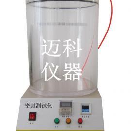 软包装袋密封试验仪、密封试验仪
