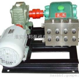 3DP30型高压往复泵