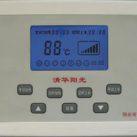 阳光浴宝太阳能控制器