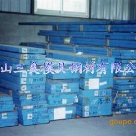 供应日本日立SKD11冷作模具钢