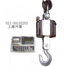 1吨电子吊秤◆2吨电子吊秤◆3吨电子吊秤