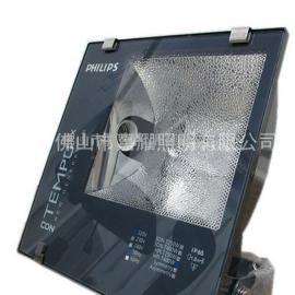 飞利浦250W高压钠灯投射灯探照灯