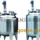 PZG系列配制罐―浓配罐/稀配罐