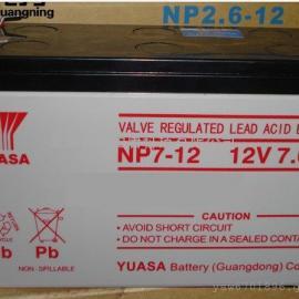YUASA电池NP7-12,12V7Ah汤浅电池价格