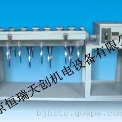 国产HR/GGC-1000全自动翻转式振荡萃取器