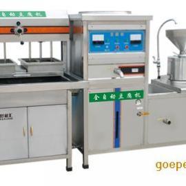 全自动豆腐机才是豆腐机豆腐机机器小型豆腐机