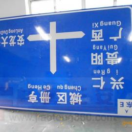 反光标志牌价格,道路标志牌,道路交通指示牌桂丰制造厂