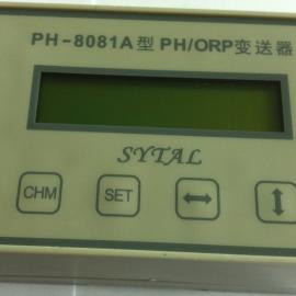 带显示PH变送器,生产PH变送器