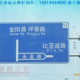 反光标志牌价格 交通指示牌方案 交通标志牌设计
