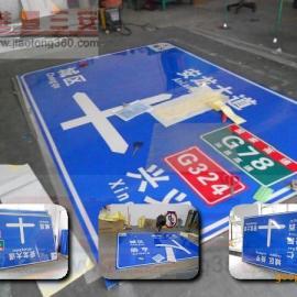 交通指示牌/桂丰交通标志牌杆制造厂/道路指示牌图片