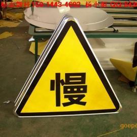 安全标志牌,交通设施公司,交通标识牌,交通指示牌工程