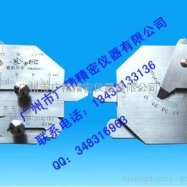 HJC40型焊接检验尺|焊缝测量尺
