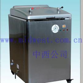 立式压力蒸汽灭菌器,不锈钢型立式压力蒸汽灭菌器(自动控水)