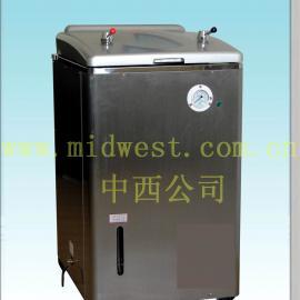立式压力蒸汽灭菌器,不锈钢立式压力蒸汽灭菌器(人工控水)