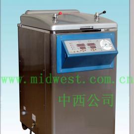 立式压力蒸汽灭菌器(智能控制性、定时数控)