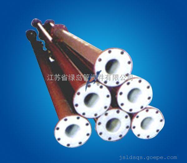 钢衬塑料管