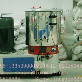 拌料机|张家港搅拌机|苏州混合搅拌机|江苏高速混合机