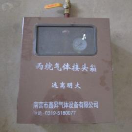 丙烷气体接头箱